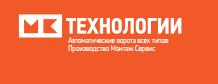 Картинки по запросу http://mkvorota.ru